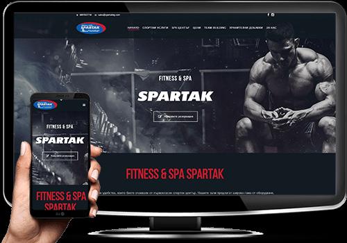 spartak-consulttrade