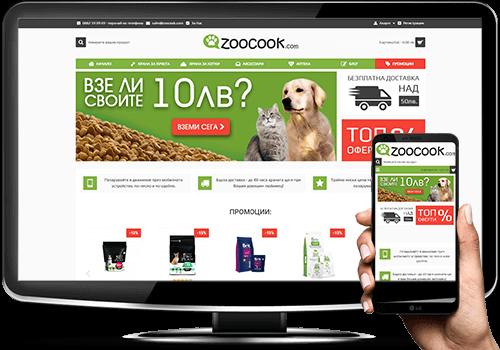 zoocook-consulttrade